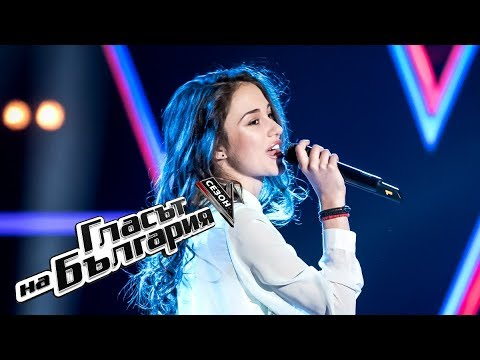 Denitsa Karaslavova – The Boy Does Nothing – The Voice of Bulgaria 5 – Blind Auditions (25.02.2018)