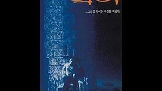 Ag-o (Crocodile, Kim Ki-duk, 1996) (Subtítulos español)