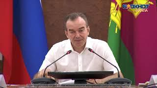 Санаториям и отелям в Анапе по привлечению инвестиций сложно соревноваться с ЖК