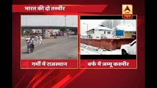 Extreme Climate In India: Snowfall In Kashmir While Heatwaves Grip Rajasthan | ABP News