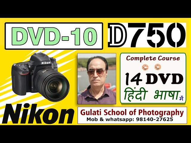 10 DVD | Backlight Photography with Nikon D750 Camera settings | Dulhan Potrates | कोर्स हिंदी में