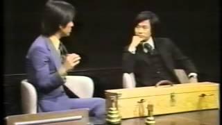 1973年 フジテレビ 黒川紀章が彫刻家篠田守男について語る 司会 石坂浩二.