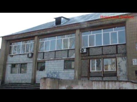 Донецк прифронтовой. Больница