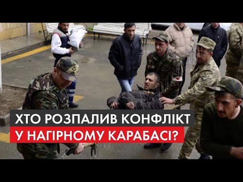 Війна на Кавказі: Історія конфлікту і чому Нагірний Карабах не схожий на Крим та Донбас