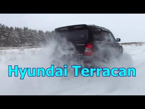 """Hyundai Terracan /Хундай Терракан 3.5V6 """"ПРОСТОЙ, НАДЕЖНЫЙ  ДЖИП"""" или """"ЦАРЬ ЗЕМЛИ"""", Видео обзор."""