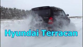 Hyundai Terracan /Хундай Терракан 3.5V6 Видеообзор, тест-драйв. Корейский