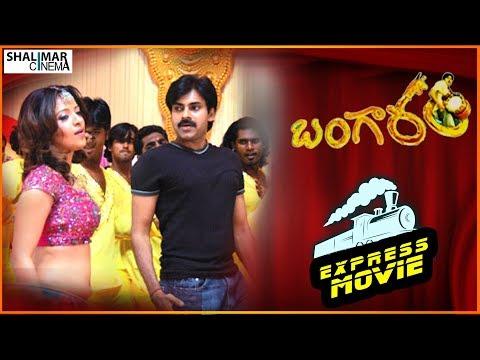 Bangaram Express Movie || Pawan Kalyan, Meera Chopra, Reemma Sen, Trisha || Shalimarcinema