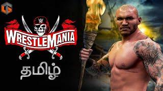 ரெஸில்மேனியா WWE 2K Wrestlemania 37 Live Tamil Gaming