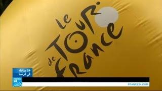 فيديو..إجراءت أمنية مشددة بفرنسا للسباق الدولي للدراجات