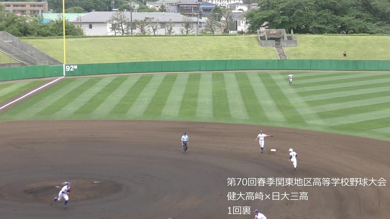 第70回春季関東地区高等学校野球...