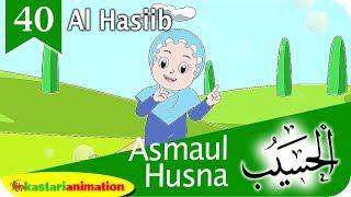 Asmaul Husna 40 Al Hasiib bersama Diva | Kastari Animation Official