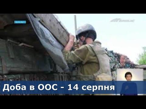 Телеканал Донбасс: Новости ООС: на передовой - очередная потеря