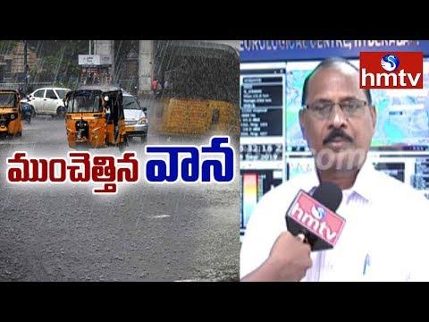 Weather Expert Rajaram