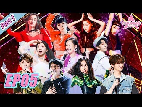[创造营2020 CHUANG 2020] EP05 Part I   The Second Stage Performance!Who Will Win The Vote? 第二次公演超燃谁能胜出?