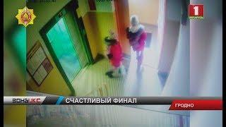 До 4 часов утра искали в Гродно троих восьмилетних школьниц. Зона Х