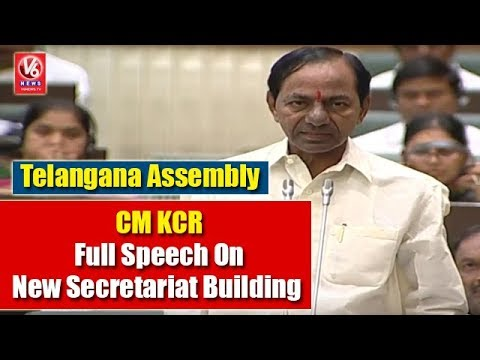 CM KCR Full Speech On New Secretariat Building | Telangana Assembly | V6 News