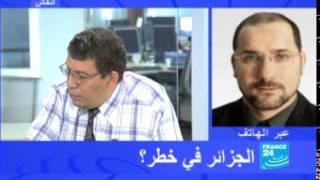 """برنامج """"النقاش"""" بمشاركة أنور مالك: الجزائر في خطر"""