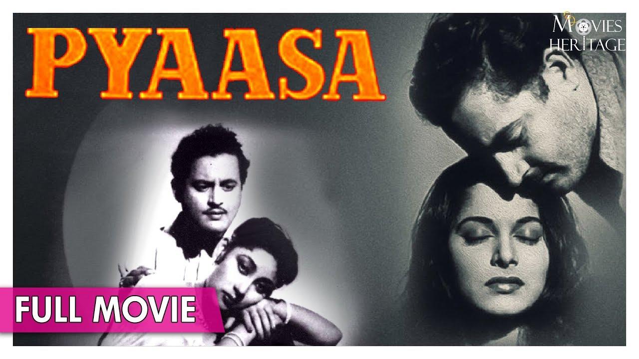 PYAASA 1957 - GURU DUTT, MALA SINHA & WAHEEDA REHMAN | Classic Old Movies | Movies Heritage