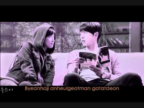 Reason - 4Men Lyrics (Secret Garden OST)