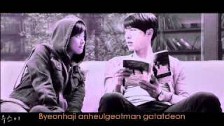 Reason - 4Men Lyrics (Secret Garden OST)