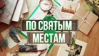 видео Пустынь Феодосия Кавказского