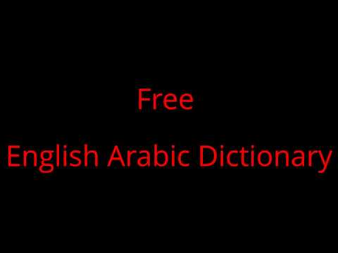 Free english arabic dictionary