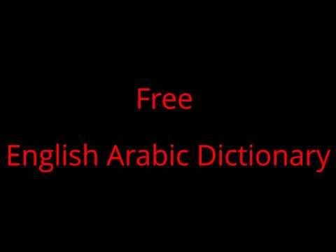 Free english arabic dictionary