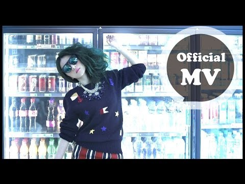 HEBE TIEN 田馥甄 [不醉不會 Learning From Drunk ] Official MV HD