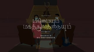 Magimayum Magathuvathayum | Bennysta ft. Zac Mazani | New Tamil Christian Song 2021