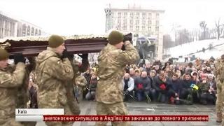 Життя – за Авдіївку: на Майдані прощаються з героями-захисниками