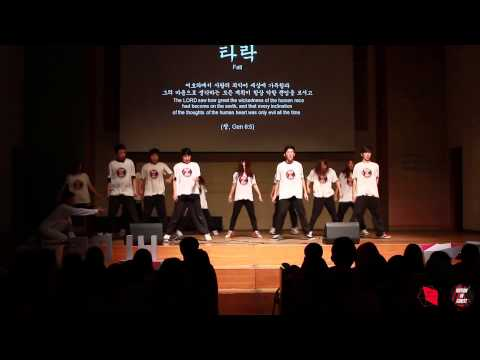 MIC (Motion In Christ) - 창조타락구속 (Creation, Fall, Redemption) @2014 HanST [CCD 워십댄스 Worship Dance]