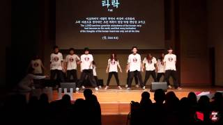 mic motion in christ 창조타락구속 creation fall redemption 2014 hanst ccd 워십댄스 worship dance