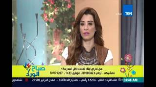 صباح الورد | حملة مدارس حالية من العنف لمواجة العنف المدرسي - 7 مارس