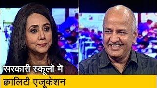 'Shiksha' पर Manish Sisodia से सीधी बात   Hum Log