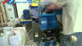 Дробилка для пластика(, 2013-02-27T08:17:59.000Z)