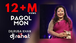 DJ Rahat Feat. Dilruba Khan - Pagol Mon (official Video)