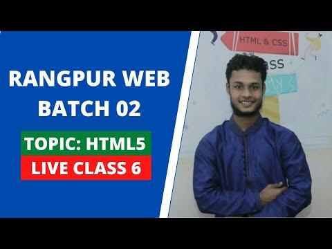Rangpur Web Batch 02 | Live Class | Let's Come & Learn Esho Shiki