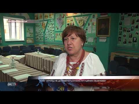 """Про Конституцію України говорили й на круглому столі у Народному Домі """"Просвіта"""""""