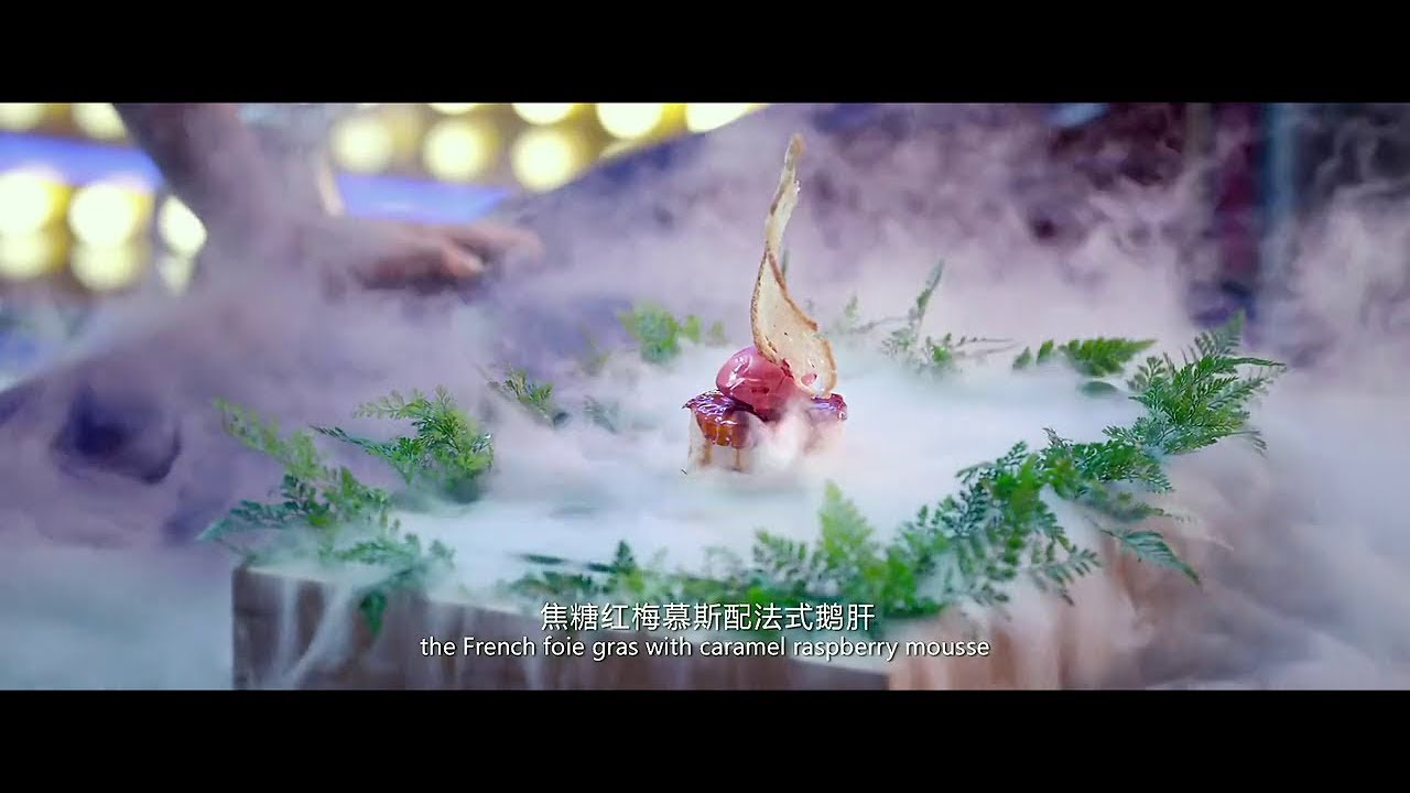 Download Best Scene in Cook Up a Storm 2017 Chinese