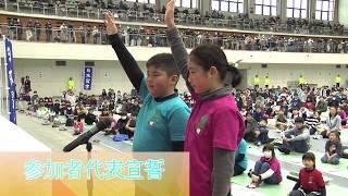第18回日本習字全国席書大会(福岡大会・2018年1月8日)