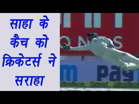 India vs Australia: Rohit Sharma Reacts on Wriddhiman Saha's stunning catch | वनइंडिया हिंदी