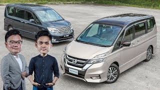 New vs old: 2018 C27 Nissan Serena S-Hybrid compared to 2014 C26