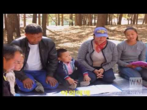 WMC News: Church in Mongolia, Media Opportunities, Mission in Panama (108)