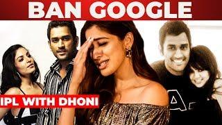"""Raai Laxmi In IPL With Dhoni?"" – Raai Laxmi's Reaction | Most Googled Question"