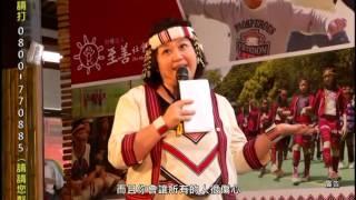 鍾欣凌30秒 104年度名人專訪反毒教育宣導影片