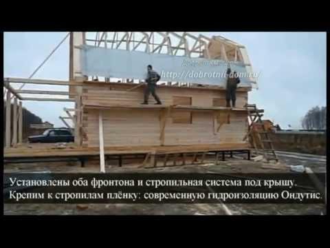 Видеоотчёт: строительство дома из бруса с мансардой 6х11 м под отделку