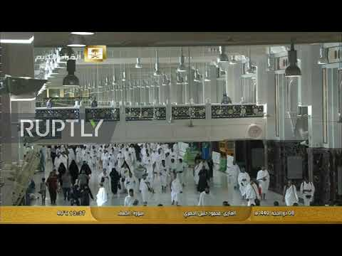 Saudi Arabia: Muslims flock to Mecca for Hajj pilgrimage
