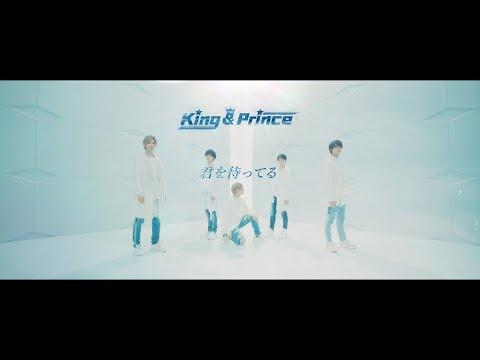 King & Prince「君を待ってる」YouTube Edit