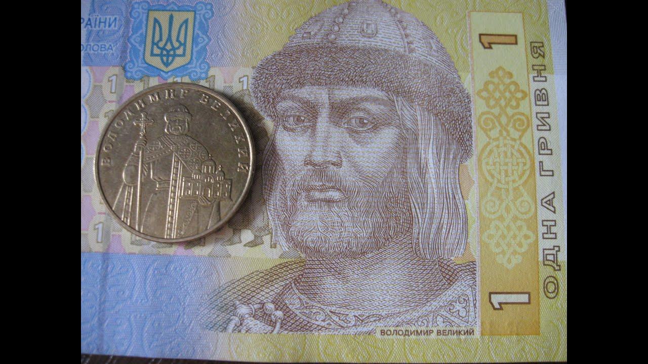 Ь1 гривна 2006 советская монета 5 рублей