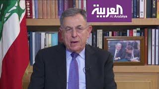 """السنيورة يرد على رئيس الجمهورية عبر """" العربية"""""""